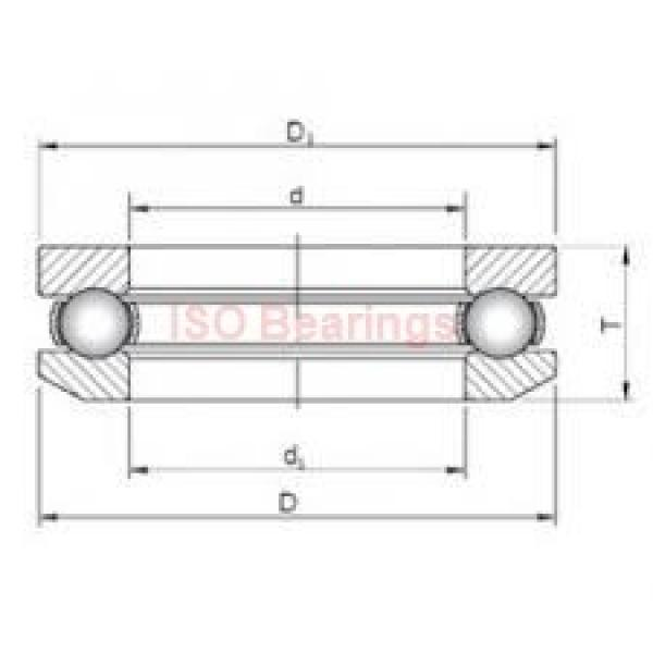 ISO N1872 cylindrical roller bearings #1 image
